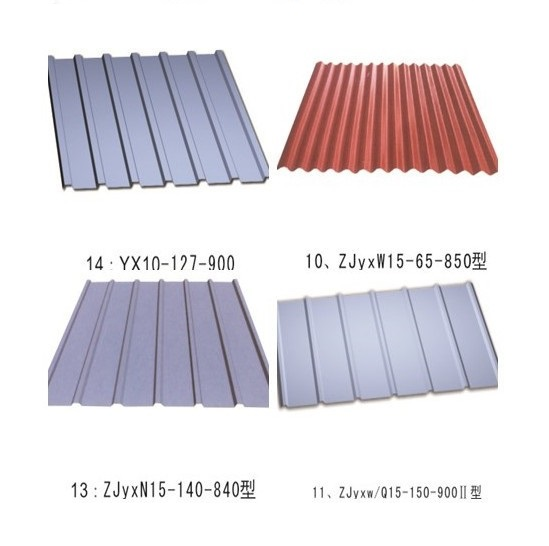 Galvanized Corrugated Roofing Steel Sheet Color Coated